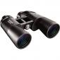 Binocolo Bushnell - Linea Perma Focus 12x50 - Apetino Ottica